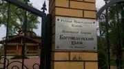 14,34 соток ЛПХ с газом в центре Жаворонок., 8700000 руб.