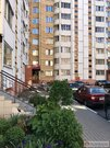 Балашиха, 2-х комнатная квартира, ул. Карбышева д.1, 4850000 руб.