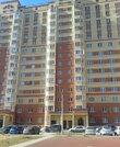 Щелково, 1-но комнатная квартира, микрорайон. Финский д.7, 2550000 руб.