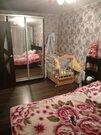 Киевский, 3-х комнатная квартира,  д.1, 4400000 руб.