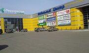 Акция ! Сдается торговая площадь 120 кв.м ТЦ, Центр города., 7020 руб.