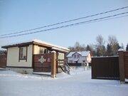 Дом 230 кв.м на участке10 сот. в пос. Подосинки-35 км от МКАД, 4900000 руб.