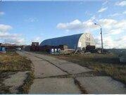 Склад 3 000 м2 на 1,5 Га в Дмитрове, 59000000 руб.