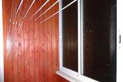 Продаётся 3-комнатная квартира по адресу Птицефабрика 28