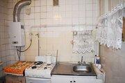 Продажа квартиры, Жуковский, Ул. Чкалова