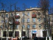 2 комнатная квартира 55 кв.м. в г.Жуковский, ул.Пушкина д.8. «Сталинка