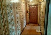 Ногинск, 3-х комнатная квартира, ул. Декабристов д.6, 2975000 руб.