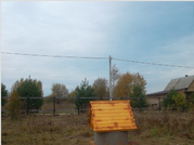 Участок 15 соток д. Ловцово, Клинский район, 1400000 руб.