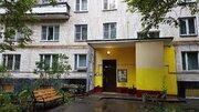 Москва, 3-х комнатная квартира, ул. Нежинская д.13, 11200000 руб.