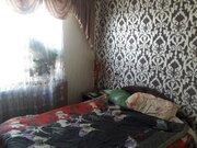 Серпухов, 3-х комнатная квартира, ул. Новая д.12, 3300000 руб.
