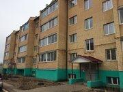 Краснозаводск, 3-х комнатная квартира, ул. 1 Мая д.10, 3100000 руб.