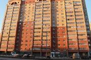 3 комнатная квартира Домодедово, ул.Лунная, д.5, к.1