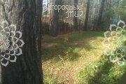 Участок на территории Национального парка, 3150000 руб.