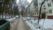 Нахабино, 2-х комнатная квартира, ул. Парковая д.6, 3800000 руб.