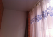 Жуковский, 1-но комнатная квартира, Солнечная д.7, 3860000 руб.