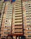 Щелково, 1-но комнатная квартира, Богородский д.19, 2900000 руб.