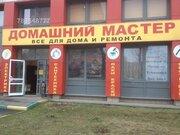 Предложение без комиссии, 9600 руб.