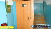 Волоколамск, 3-х комнатная квартира, ул. Советская д.27, 1999000 руб.