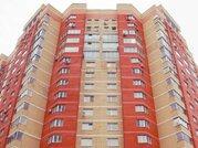Балашиха, 2-х комнатная квартира, Ленина пр-кт. д.72, 4900000 руб.
