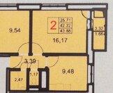 Пироговский, 2-х комнатная квартира, ул. Советская д.7, 3773000 руб.