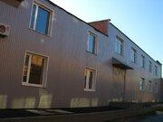 Продажа офисного складского помещения., 128000000 руб.