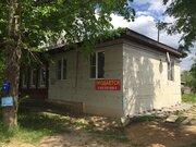 Новый дом из пеноблоков в центре Можайска, газ, канализация, скважина,, 2700000 руб.