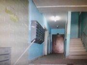 Москва, 1-но комнатная квартира, Бирюлёвская д.47 к1, 4700000 руб.
