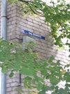 Балашиха, 1-но комнатная квартира, вниипо д.11, 4100000 руб.