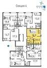 Химки, 1-но комнатная квартира, мкр. Новогорск д.улица Ивановская, 7А, 3955455 руб.