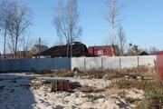 Участок на улице Степана Халтурина, 1550000 руб.