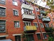 Продажа трехкомнатной квартиры ул. Народная 26а