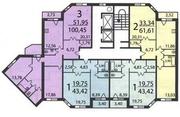Одинцово, 2-х комнатная квартира, ул. Кутузовская д.4, 6200000 руб.