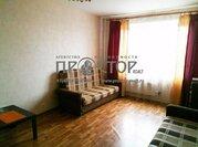 3-комнатная квартира в отличном состоянии!