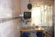Москва, 1-но комнатная квартира, ул. Парковая д.28, 2400000 руб.