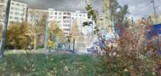 Москва, 4-х комнатная квартира, ул. Теплый Стан д.6, 9500000 руб.