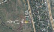 Продается участок под бизнес 15 сот. вдоль Каширского ш, Домодедово, 4500000 руб.