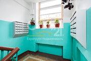 Голицыно, 2-х комнатная квартира, Западный пр-кт. д.3, 3200000 руб.