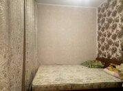 Дмитров, 4-х комнатная квартира, ул. Маркова д.19, 3900000 руб.