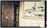 Хотьково, 2-х комнатная квартира, ул. Лесная сторожка д.25, 1950000 руб.