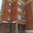 2 комнатная квартира в Домодедово ул. Лунная