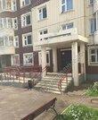 Москва, 1-но комнатная квартира, 2-я Нововатутинская улица д.5, 4300000 руб.