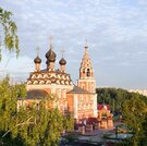 Земельный участок - Котельники, 21000000 руб.