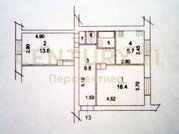 Котельники, 2-х комнатная квартира, микрорайон Силикат д.14, 5500000 руб.