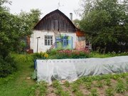 Продажа участка, Истра, Истринский район, Ул. Рябкина, 7950000 руб.