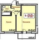 Ликино, 1-но комнатная квартира, ул. Новая д.1, 2250000 руб.