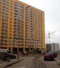 Видное, 1-но комнатная квартира, Радужная д.6 к1, 4000000 руб.