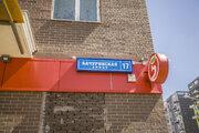 П.Коммунарка, продается псн, 75 кв.м., 11000000 руб.