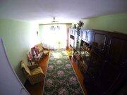 Клин, 3-х комнатная квартира, ул. Центральная д.56, 3500000 руб.