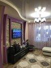 3 комнатная квартира М.О, г. Раменское, ул. Коммунистическая 35