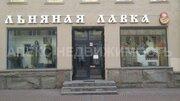 Продажа помещения свободного назначения (псн) пл. 299 м2 под авиа и ., 375000000 руб.
